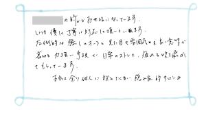 voice_takaharasama