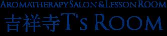 吉祥寺アロマセラピーサロンT's Room(ティーズルーム)| アロマ・ボディ・フェイシャルエステ・マタニティ妊婦トリートメントロゴ